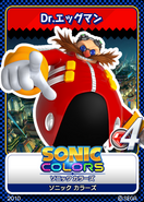 Sonic Colors karta 12