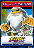 Sonic Free Riders karta 12