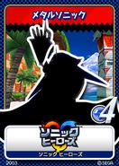 Sonic Heroes karta 11