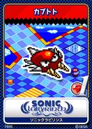 Sonic Labyrinth karta 4