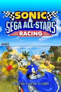 Sonic and Sega All Stars Racing DS title screen