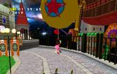 Balon Amy