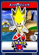 Sonic R karta 10