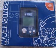 Box Vmu STeam