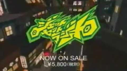 Jet Set Radio - Japanese Dreamcast TV Commercial (2000) - Now On Sale - Sega Dreamcast