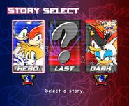 SA2 Story Select 2