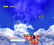 Sky Chase Act 1 DX 17