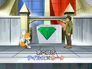 Sonic X ep 45 096