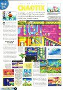 Page64-419px-GamePro DE 1995-07