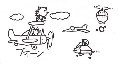 File:Sketch-Sky-Chase-Zone-Enemies-On-The-Sky.png