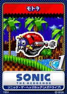 Sonic 1991 karta 1