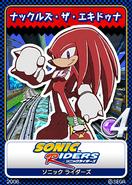 Sonic Riders karta 13