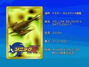 Sonic X karta 129