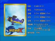 Sonic X karta 15