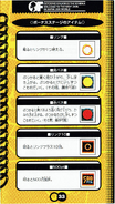 Chaotix manual japones (33)