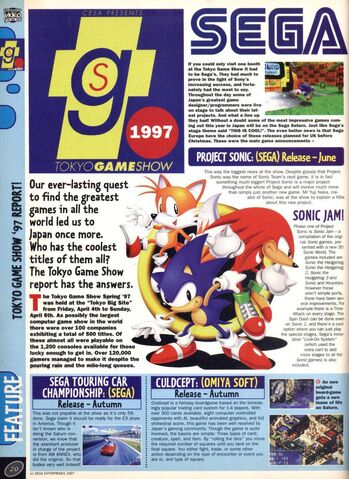 File:Computer and Video Games Issue 187 1997-06 EMAP Images GB 0019.jpg