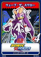 Sonic Riders karta 12