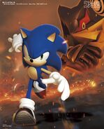 Sonic Forces Famitsu artwork
