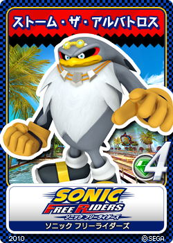 File:Sonic Free Riders 12 Storm the Albatross.png