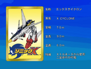 Sonic X karta 23