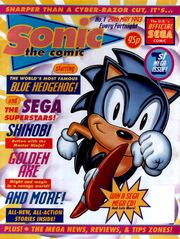 Sonic the Comic - Cover 001