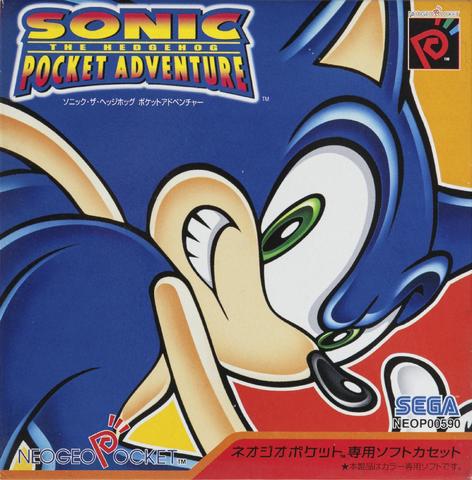 File:Sonic-Pocket-Adventure-JP-Boxart.png
