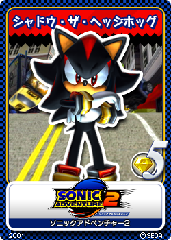 File:Sonic Adventure 2 15 Shadow the Hedgehog.png