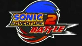 Sonic Adventure 2 Battle - Weapons Bed-1