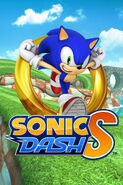 Sonic Dash S poster