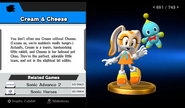 Smash 4 Wii U Trophy Screen 10