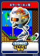 Sonic Chaos karta 7