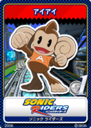 Sonic Riders karta 1
