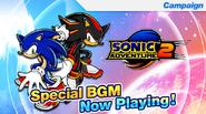 Sonic Runners ad 77