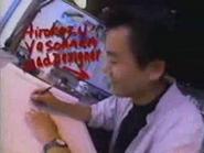 MTV Yasuhara