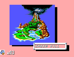 File:Sonic01.jpg