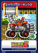 Sonic Advance 2 karta 8