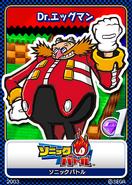 Sonic Battle karta 3