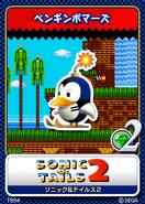 Sonic Triple Trouble karta 4