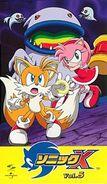 Sonic X VHS JP Vol 5