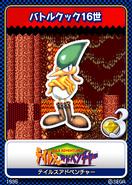 Tails Adventure karta 8