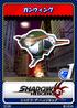 Shadow the Hedgehog 02 GUN Beetle