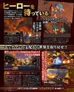 Sonic-Forces-Famitsu-Scan-2