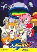 Sonic X DVD JP Vol 5