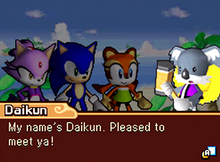 Daikun intro