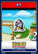 Sonic Advance karta 7