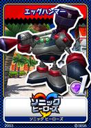 Sonic Heroes karta 6