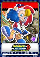 Sonic Riders Zero Gravity karta 5