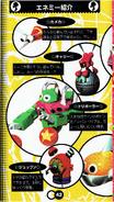 Chaotix manual japones (42)
