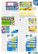 Page65-419px-GamePro DE 1995-07