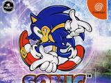 Sonic Adventure/Galeria